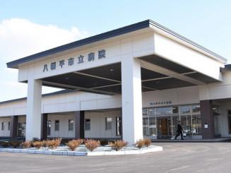 建設工事が完了し、8月1日に開院予定の八幡平市立病院
