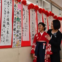 母冨手知美さん(右)からのメッセージにほほ笑む陽向さん