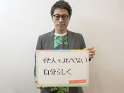 田村淳さんコメント NHK特番「みんなの卒業式」司会