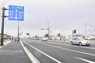 部分開通した水沢東バイパス。国道4号の混雑解消が期待される