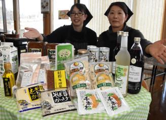 豊かな自然の恵みを生かした食文化が根付く軽米町。多彩な一品が「かるまいブランド」認証商品として売り出されている