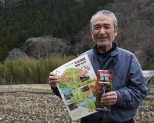 パンフレットを手に生出地区の魅力を語る菅野賀一会長