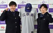 憧れのユニホームで日本一に 花巻東高女子硬式野球部4月創部