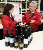 魂込めた美酒栄誉 エーデルワイン、国際審査会で特別賞