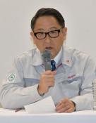 トヨタ社長、岩手工場に期待 新型ヤリス生産開始式に出席