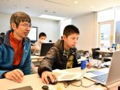 プログラミング楽しい 必修化見据え、親子学習