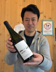 スリーピークスが30日に発売する100%大船渡産のワイン「シャルドネ」