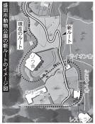 動物公園 愛称は「ズーモ」 盛岡・新ルートを整備、6月営業開始