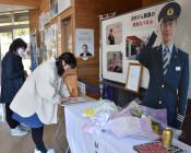 志村さん献花台に来訪者続々 三鉄・吉浜駅に設置