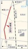 北上花巻道路の4車線化決定 国道4号、20年度測量調査に着手