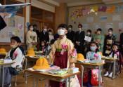 入学式 マスクも十色 大船渡・綾里小、全国で一番早く