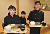 川の駅 新たな「味」力 陸前高田の夫妻、食堂きょうオープン