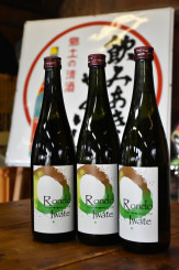 学生が企画した純米吟醸酒「Rondo Iwate」