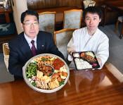 レストランの味をお届け 花巻・東和温泉