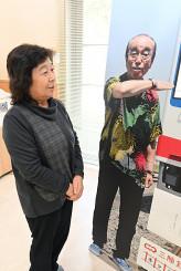 志村けんさんのパネルを見つめ、島越駅を訪れた思い出を語る早野くみ子駅長