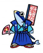 「秋刀魚武士(さんまぶっしー)」で大船渡をPR