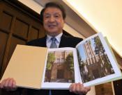 90周年記念し写真集 公会堂、後世へ魅力伝える