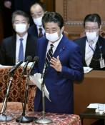 首相、7都府県に緊急事態宣言 5月6日まで、私権制限可能に