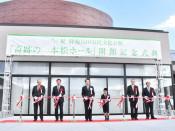 芸術、生涯学習の新拠点 陸前高田市民文化会館、開館祝い式典