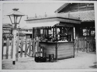 一ノ関駅構内にあった松月堂支店。「そば」の文字を確認できるが、撮影時期は特定できない(斎藤哲子さん提供)