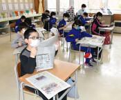 朝学習で社会に関心 九戸・全小中学校がNIE活動