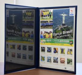 遠野市とブラジルのホストタウン記念フレーム切手