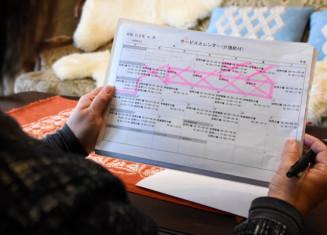親戚の来県で介護や看護のサービスが休止し、「×」印が並ぶ計画表。感染症拡大のための休止判断は各事業所に任せられている