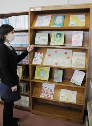 盛岡市立図書館で開催中の「春色でいっぱい」の図書展示。花が登場する児童書や絵本を集めた