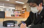 自宅学習 ネットで支援 水沢一高、授業の動画を配信