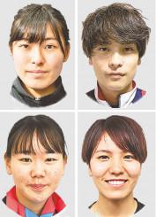 上段右から松井大和(シリウス)、熊谷萌(山梨学院大)、下段右から曽我こなみ(日本ハウスH&R)、吉田雪乃(盛岡工高)