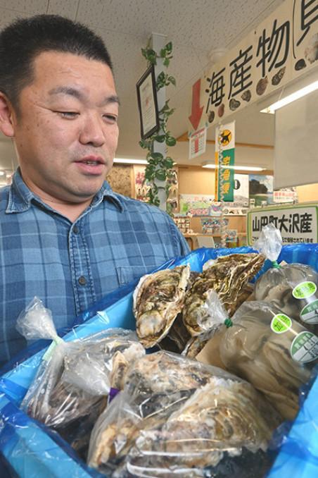 中止のまつりに代わり、カキを通信販売する山田町観光協会の沼崎真也事務局長
