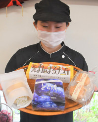 和菓子4店の協力で販売する企画「旅する和菓子」の商品