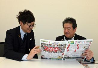 200号に到達した「シニアズ」について語り合う今野洋介編集長(左)と発行人の川村龍雄さん