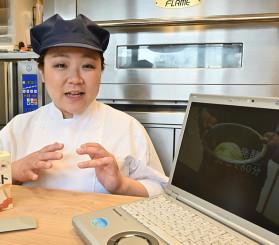 家庭でパンを作る魅力を発信する高橋瑞穂さん