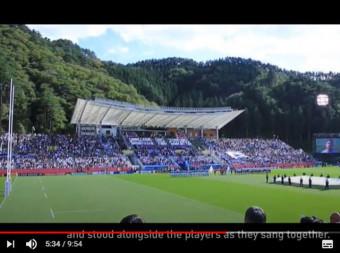釜石市が開設したユーチューブ公式チャンネル「ラグビーのまち釜石」の動画の一場面