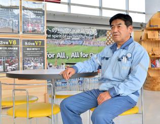 釜石SWを「常に勝負できるチームにしたい」と意気込む坂下功正総監督