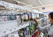 高まる検温需要で品薄 体温計やボタン電池、メーカーは増産へ