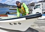 「令和丸」希望の船 改元1年、穏やかな時代願う
