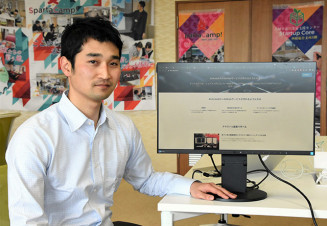 WEBサービスの作成をサポートする「テックサプリ」を開発・発売したdef合同会社代表社員の吉田智哉さん