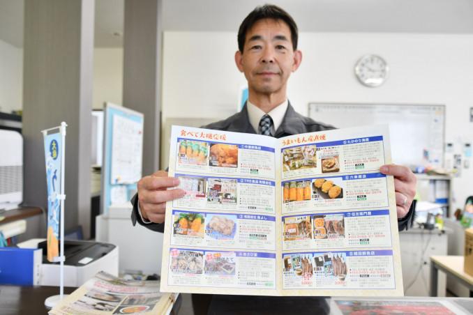 大槌町内の10水産加工業者が厳選した商品。新鮮な海の幸の魅力を伝える