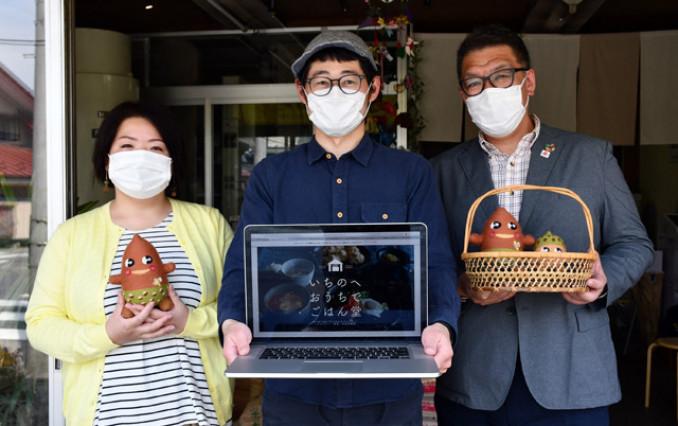 駒木厚介さん(中央)らが立ち上げた「いちのへおうちでごはん堂」