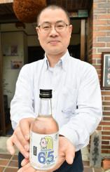 クラフトジンの製造手法を活用して製造する世嬉の一酒造の「いわて蔵ビールアルコール65%」