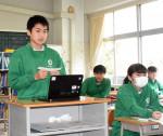 生徒総会もオンライン 沼宮内中、「3密」避け教室で