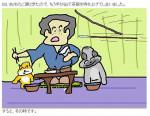 古里描くほのぼのブログ人気 岩手町の土橋さん