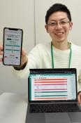 診察順をアプリで通知 盛岡の企業、密集回避狙い開発