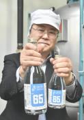 消毒液の代用品に高濃度アルコール 釜石の浜千鳥18日から販売