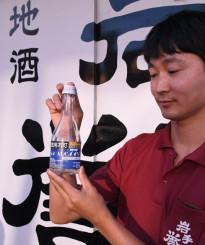 岩手銘醸が20日発売し、市のふるさと納税の寄贈型返礼品にも追加される消毒用アルコール「岩手誉アルコール77」