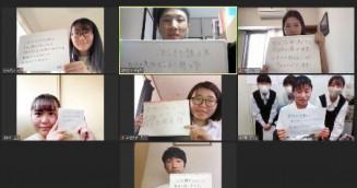 オンライン会議に参加した、佐藤優水さん(2段目左)ら高校生平和大使のメンバー=17日(参加者提供)