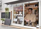 散歩ついでにコーヒー一杯 盛岡・持ち帰りドリンク専門店開業