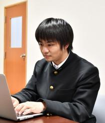 高校生で合同会社を設立した白沢賢斗さん。ITを活用し大船渡市の課題解決に貢献できる企業を目指す